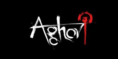 logo-aghori
